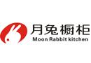 月兔橱柜衣柜万州专卖店