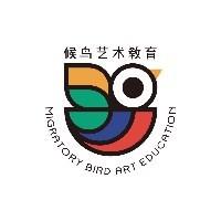 重庆候鸟艺术培训有限公司