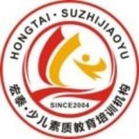 万州区宏泰跆拳道馆