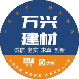 重庆市万州区兴万兴建材有限公司