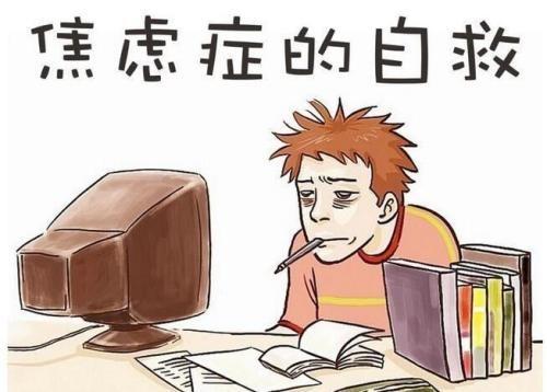 u=1129331580,3154805352&fm=26&gp=0.jpg