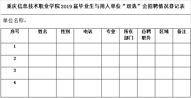 QQ截图20181023103429.png