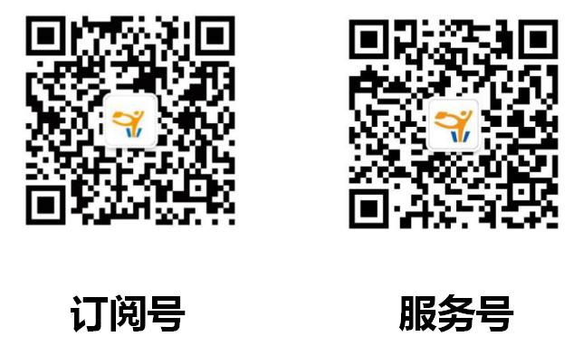QQ截图20191220172835.png