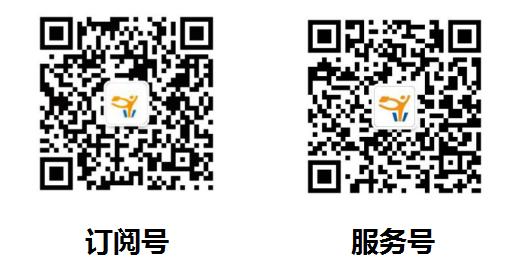 QQ截圖20191221084758.png