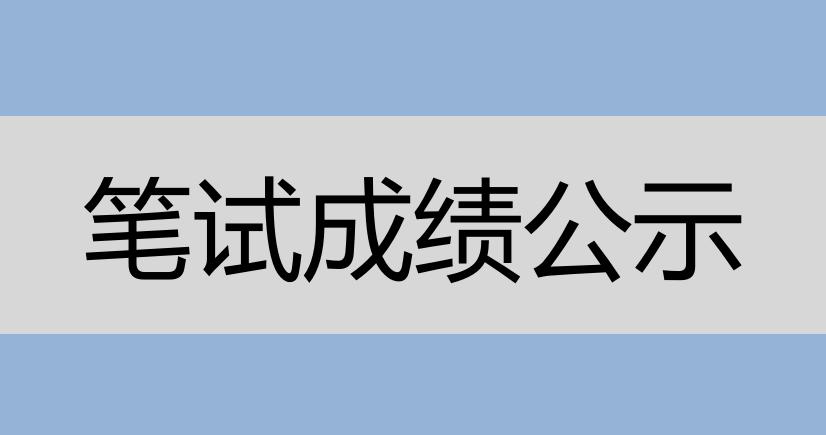 QQ浏览器截图20200207153942.png