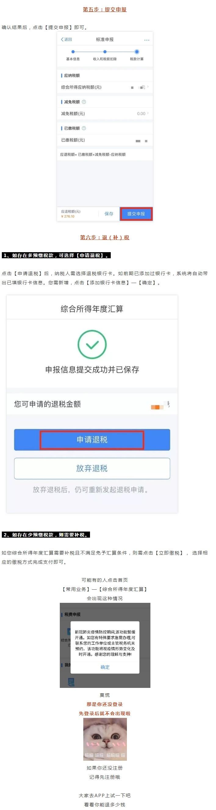 1586221639(1)_看圖王.jpg