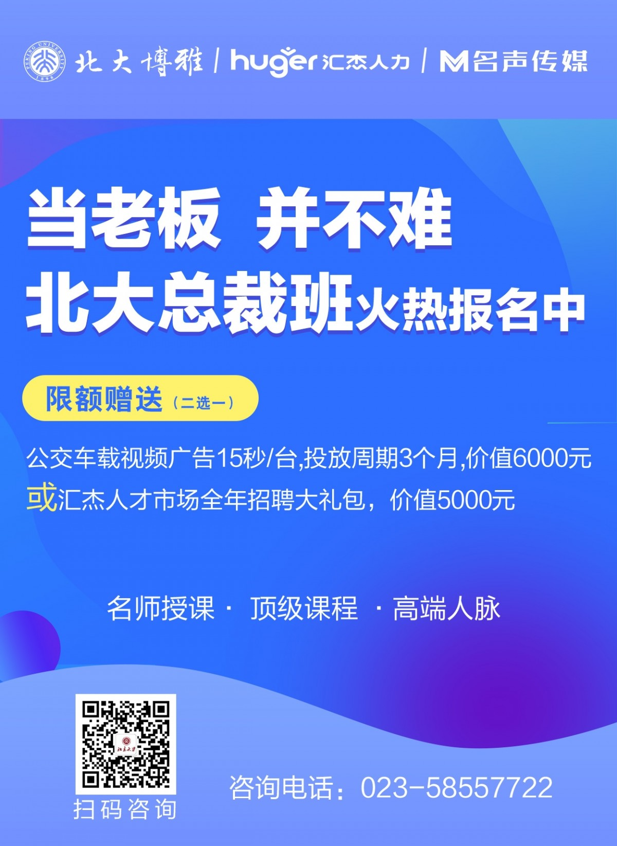 微信图片_20200630111334.jpg