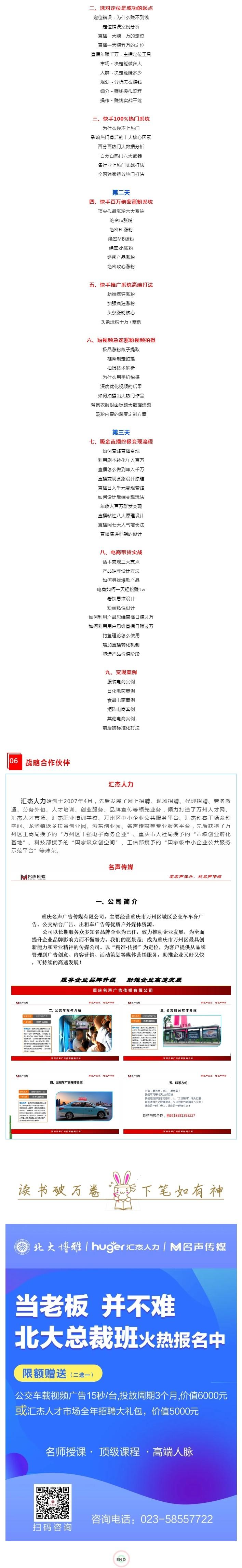 1593651351(1)_看图王.jpg