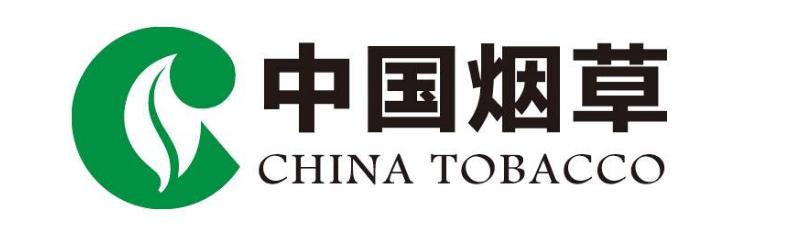 2020重庆中烟工业招聘100人!专科可报,应往届可报!