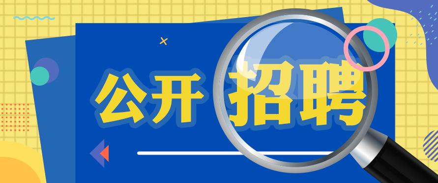国网重庆市电力公司招聘80人,超优质国企!