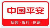 中国平安人寿保险股份有限公司万州中心支公司