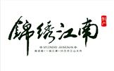 重庆恒产房地产开发有限公司