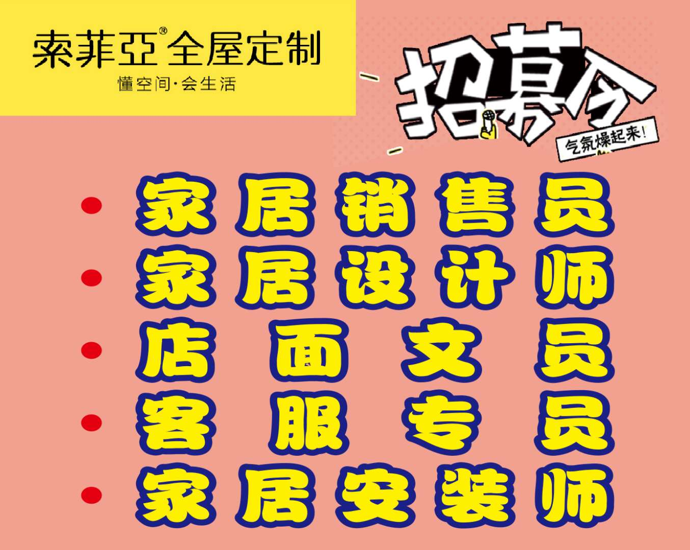 重庆久润汇建材有限公司