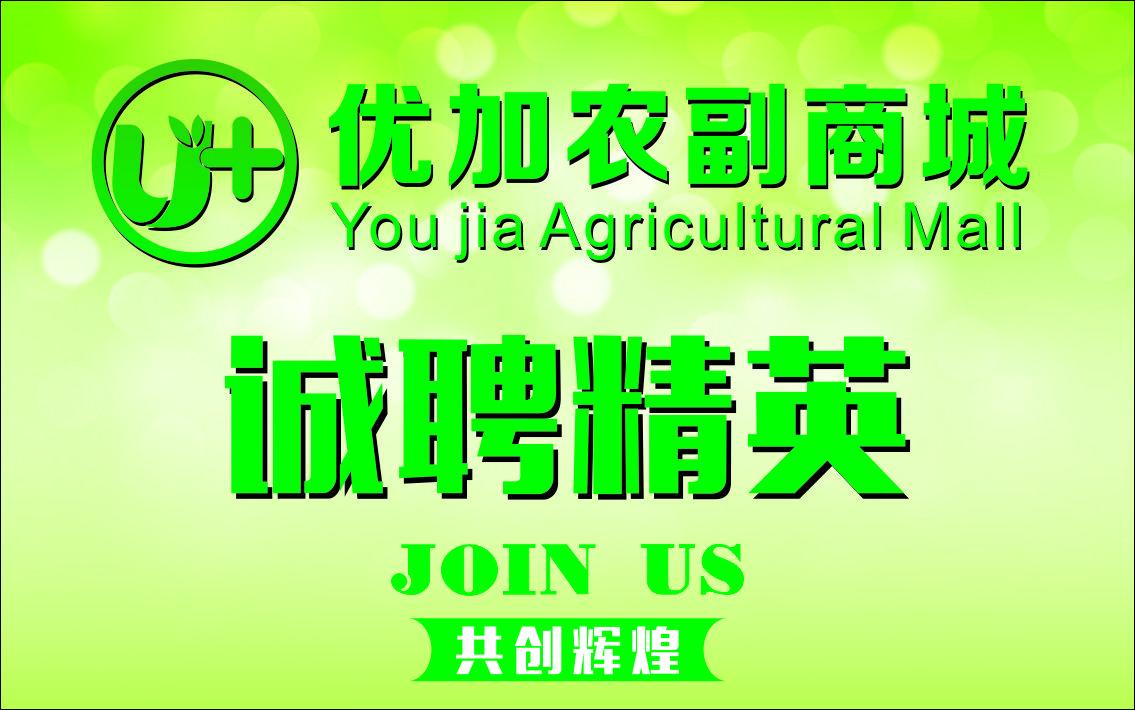 重庆耀舟房地产经纪有限公司