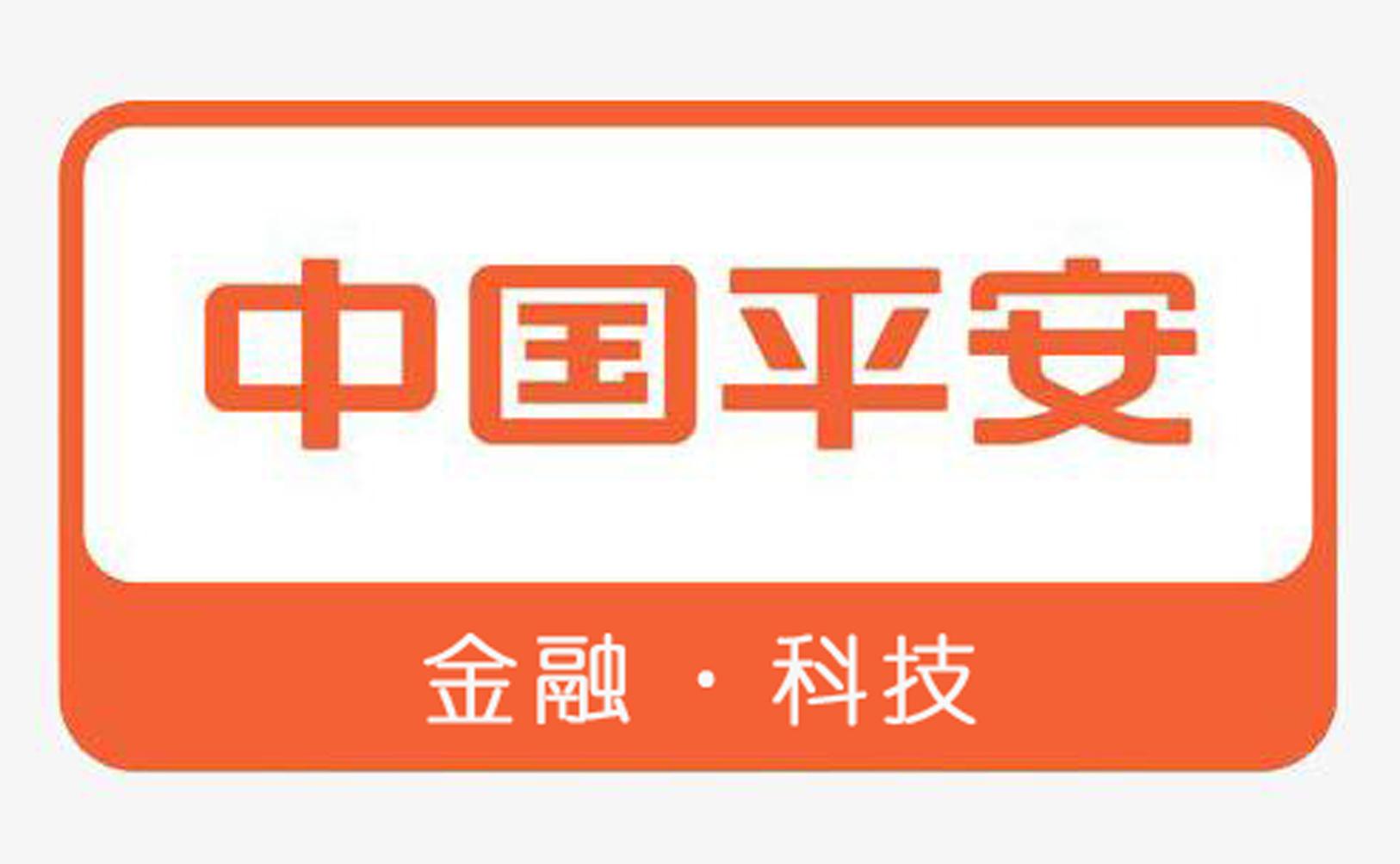 中國平安人壽保險股份有限公司萬州中心支公司