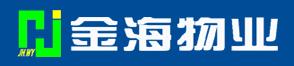 重庆市万州区金海物业管理有限公司
