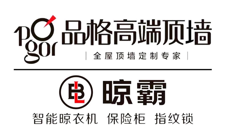 重庆市万州区品格建材有限公司