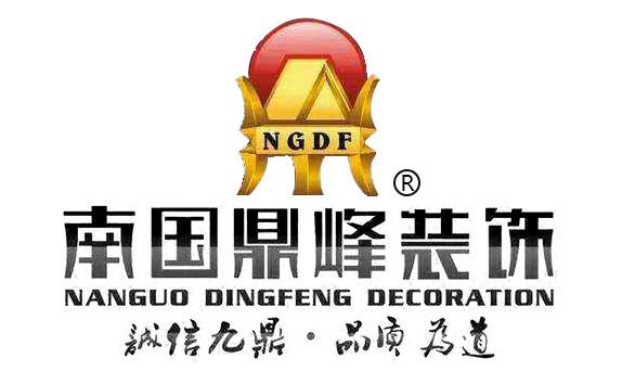 廣東南國鼎峰裝飾集團萬州分公司