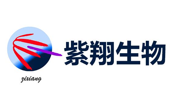 重庆紫翔生物医药股份有限公司