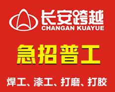 重慶優快人力資源管理有限公司