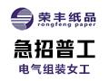 重庆优快人力资源管理有限公司