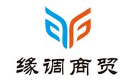 重庆缘调商贸有限公司