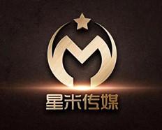 重庆星米文化传媒有限公司
