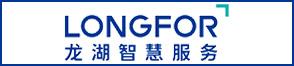 龍湖物業服務集團有限公司