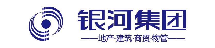 重慶市銀河(集團)有限公司