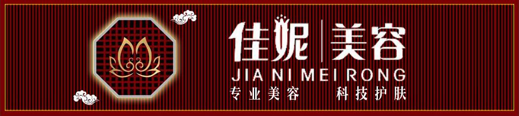 万州区上海大道佳妮美容院