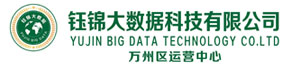重庆东环商务信息咨询服务有限公司
