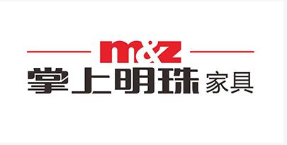 重庆新万安置业有限公司