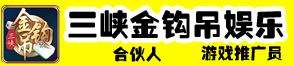 吉林众兴网络科技有限公司