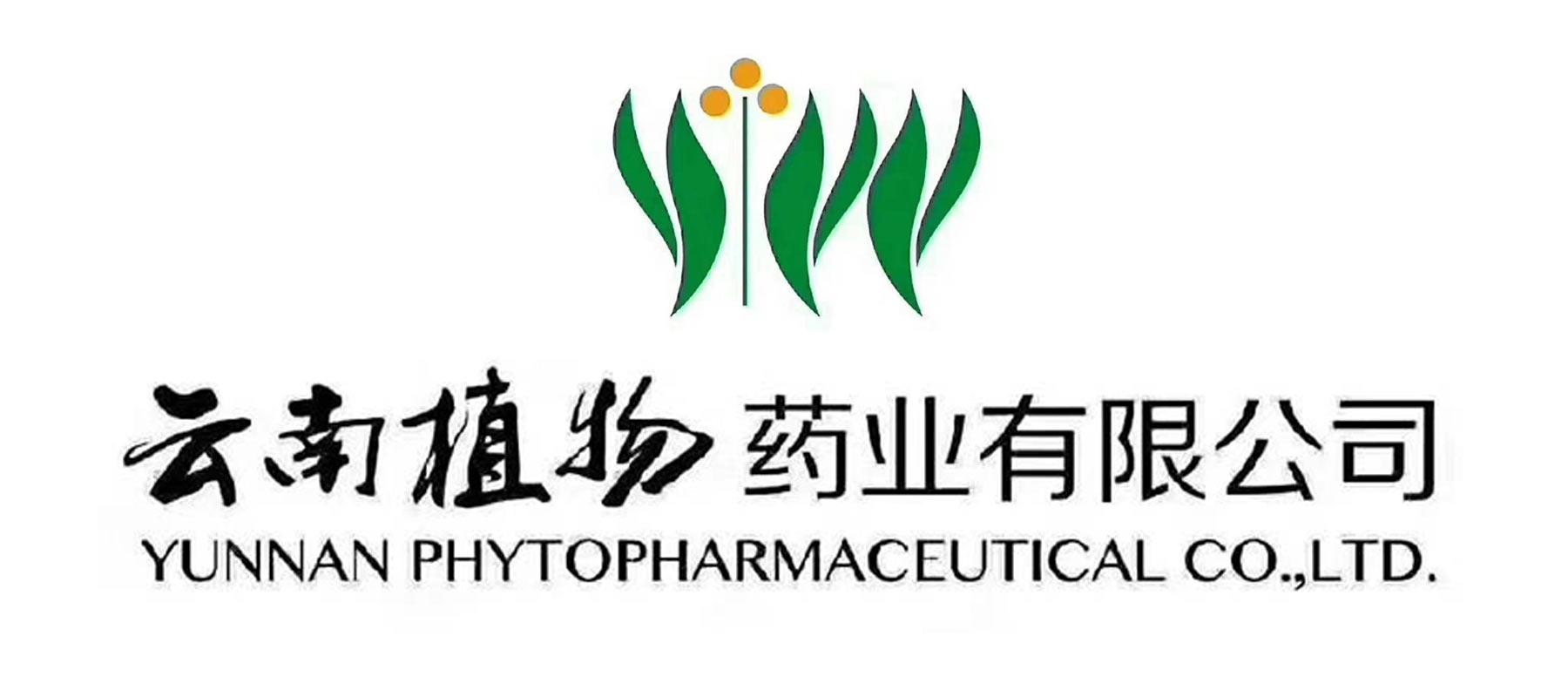 云南植物藥業有限公司