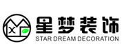 重慶市萬州區星夢裝飾工程有限公司