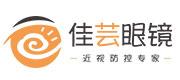 重慶萬州區佳蕓眼鏡店