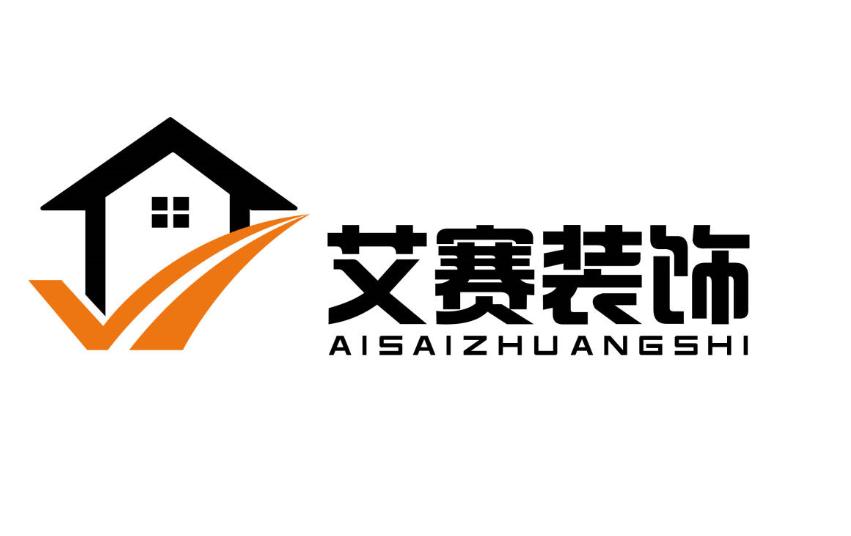 重慶艾賽實業有限公司