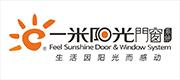 一米陽光門窗系統