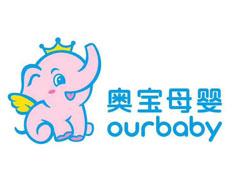 重庆奥婴宝科技有限公司