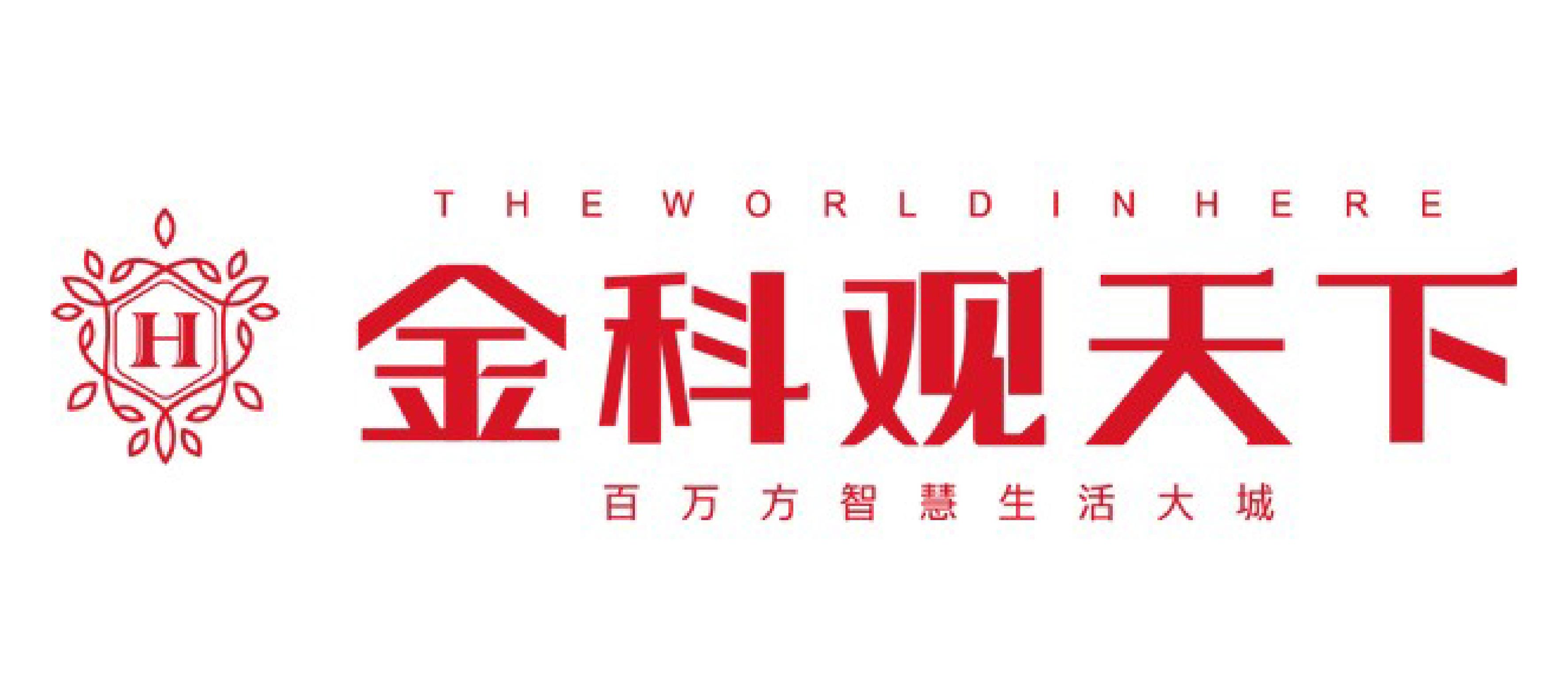 重慶市金科駿凱房地產開發有限公司