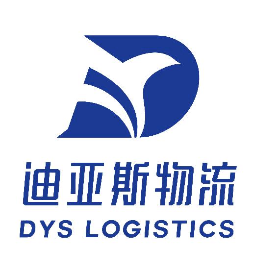 迪亞斯(重慶)物流有限公司萬州分公司