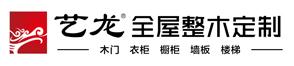 重庆市万州区艺龙木门旗舰店