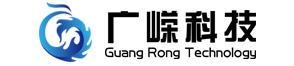 杭州广嵘科技有限公司万州分公司