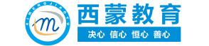重庆市万州区西蒙教育培训中心