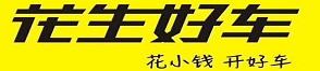 重庆捷腾汽车租赁有限公司万州分公司