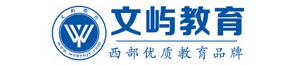 重庆市万州区文屿教育培训中心