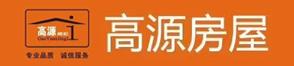 重庆市万州区高源房地产经纪有限公司