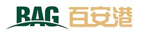 重庆百安港农业供应链有限公司