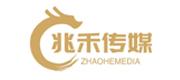 重庆兆禾文化传播有限公司