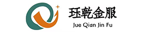 重庆珏乾商务信息咨询有限公司